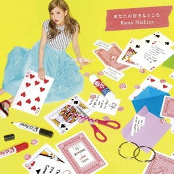 西野カナ/あなたの好きなところ《通常盤》 【CD】
