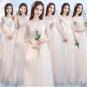 6デザインカラードレス フォーマル イブニングドレス ブライズメイド 二次会 結婚式着痩せ マキシ丈 Aラインワンピ 20代30代パーティー
