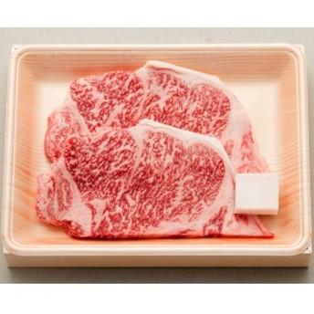 送料無料 松阪牛サーロインステーキ(2枚入り)計340g 人気国産高級和牛肉 のしOK 贈り物ギフト ギフト