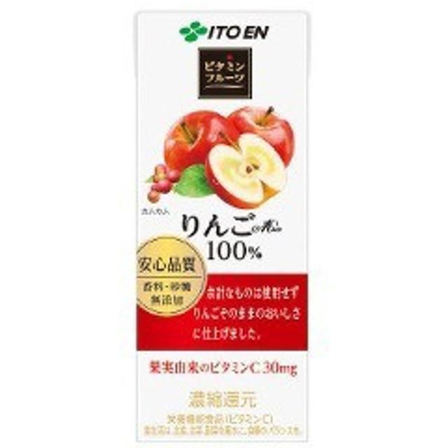 伊藤園 ビタミンフルーツ りんごミックス 紙(200ml24本入)[フルーツジュース]