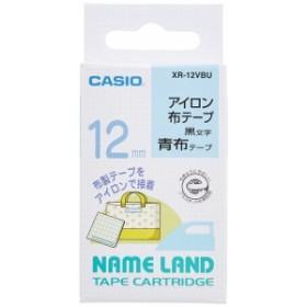 カシオ計算機  ネームランドテープ12mm 青/黒文字 [00028598] XR-12VBU [A210118]