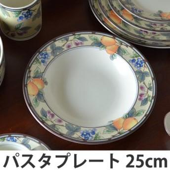 パスタプレート 25cm 洋食器 ガーデンハーベスト 硬質陶器 ( パスタ 皿 食器 器 お皿 電子レンジ対応 食洗機対応 オーブン対応 大皿