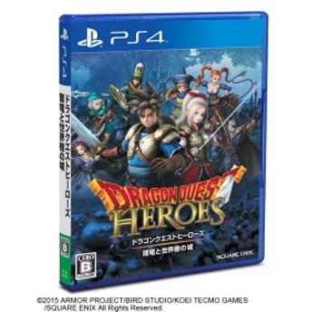 【中古】ドラゴンクエストヒーローズ 闇竜と世界樹の城 PS4 ソフト Playstation4 プレイステーション4 プレステ4 ソフト PLJM-8005