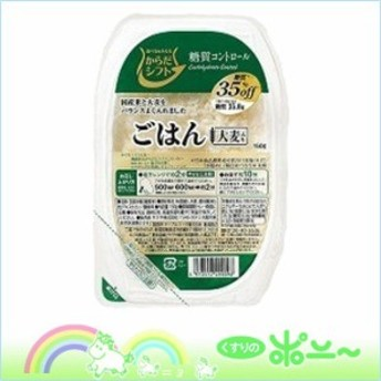 からだシフト糖質コントロール ごはん 大麦入り 150g【三菱食品】【4973512499098】