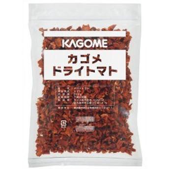 カゴメ ドライトマト 業務用(200g)[ドライフルーツ]