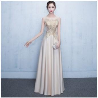 高品質 ロングドレス パーティドレス ワンピース ノースリーブ 全2色 結婚式 二次会 発表会 演奏会 オーダーサイズ可能 D046