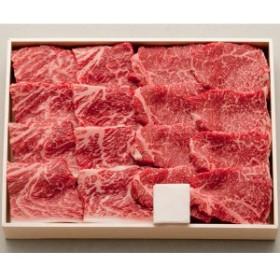 送料無料 松阪牛もも焼肉用370g 人気国産高級和牛肉 のしOK 贈り物ギフト お歳暮 御歳暮 ギフト お歳暮 御歳暮