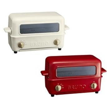 BRUNO トースターグリル BOE033 イデアインターナショナル 【B】 全2色 送料無料