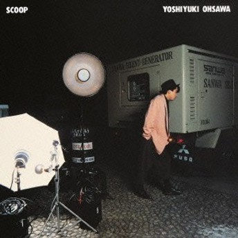 大沢誉志幸/Scoop 【CD】