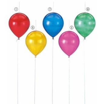 装飾デコレーション クリアカラーバルーン(L) [DIBL1930]【装飾 飾り付け パーティ 風船 ふうせん レプリカ モチーフ】