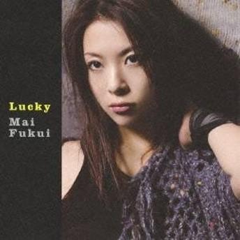 福井舞/Lucky 【CD】