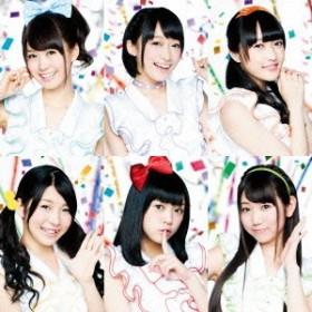 i★Ris/Make it! 【CD】