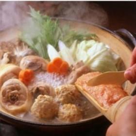 送料無料!水炊き料亭 博多華味鳥 水たきセット(柚胡椒付き)