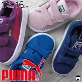 プーマ PUMA スウェード 2ストラップ ベビー ベルクロ スニーカー 356274 82 ネイビー 84 パープル 23 ピンク 02 ブルー 子供靴 ファース