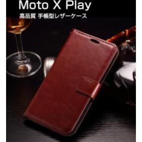 Moto G4 Plus ケース 手帳 レザー カバー ストライプ かっこいい スリム/薄型 手帳型レザーケース モトローラ 保護カバー motorola mot