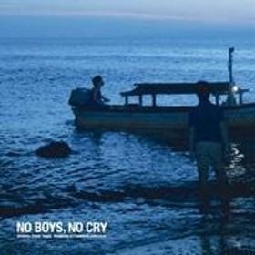 砂原良徳/NO BOYS,NO CRY ORIGINAL SOUND TRACK PRODUCED BY YOSHINORI SUNAHARA 【CD】