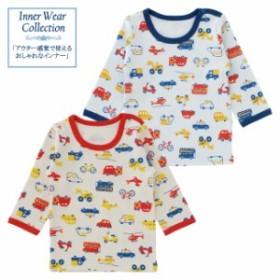 ベビー服 赤ちゃん 服 ベビー インナー 男の子 70 80 90 95 100 クルマいっぱい長袖インナーシャツ