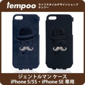2ab9291957 送料無料 メール便 iPhone8/7 手帳型 ミリタリー タフケース for iPhone8 ...