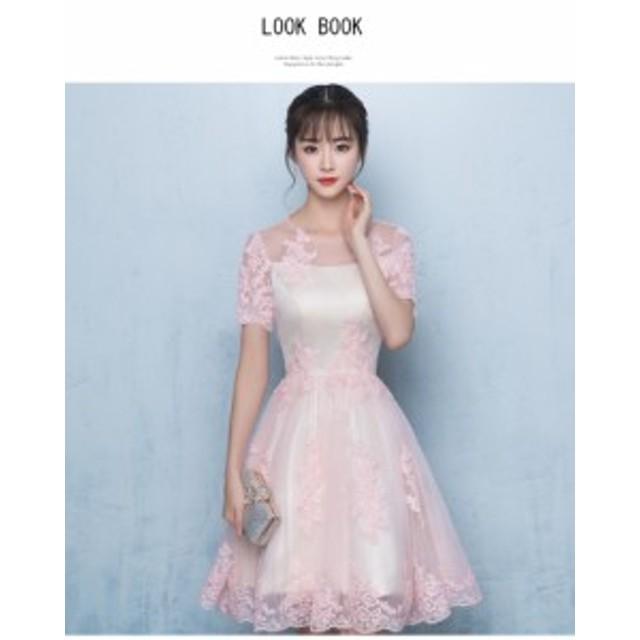 28125d18ffa11 清楚なオフショルダードレス 結婚式 ドレス 二次会 花嫁 ドレス ウェディングドレス ミモレ丈ドレス