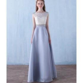 真珠あり パーティー Aライン フォーマル ブライズメイドドレス/結婚式二次会花嫁の介添え30代20代 優雅 品質良い 着痩せ スプライス