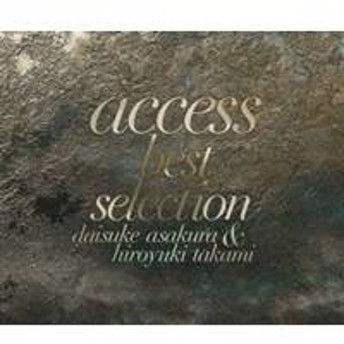 access/access best selection 【CD】