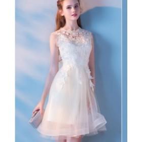 誕生日ワンピ イブニングドレス パーティー セクシー フォーマルブライズメイドドレス/結婚式二次会卒業式 花嫁の介添え着痩せ20代30代