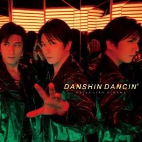及川光博/男心 DANCIN'《初回限定盤B》 【CD】