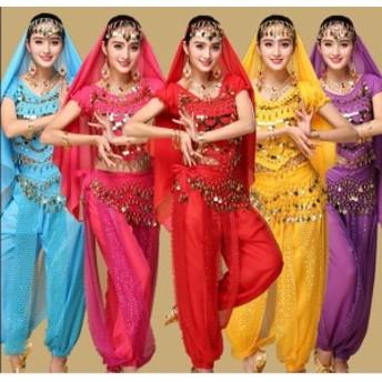 【店内全品3000円以上で送料無料】ダンス衣装 演出服 スパンコール 女の子 可愛い お姫様 ステージ ベリーダンス インド アラブダンス