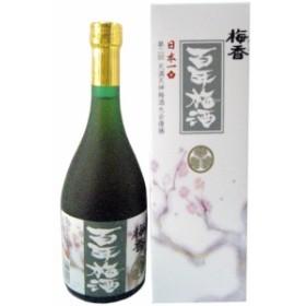 1回のご注文で12本まで(北海道、沖縄、離島除く。ヤマト運輸)明利梅香百年梅酒720ml1本