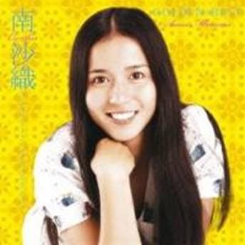 南沙織/ゴールデン☆ベスト 南沙織 コンプリート・シングルコレクション 【CD】