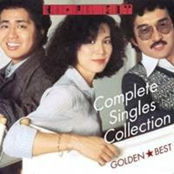 ハイ・ファイ・セット/ゴールデン☆ベスト ハイ・ファイ・セット コンプリート・シングルコレクション 【CD】