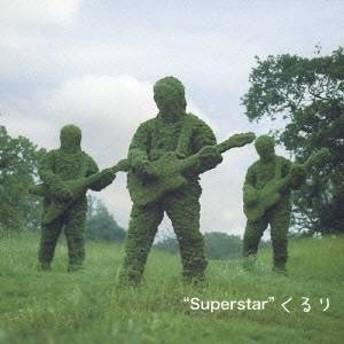 くるり/Superstar 【CD】