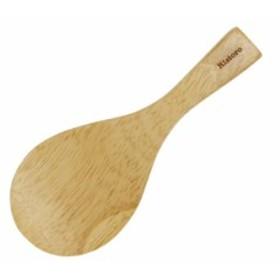 リストロ しゃもじ しゃもじ 木 木製 食器