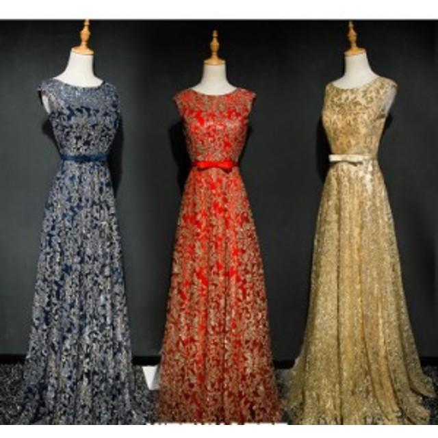 3色展開 二次会ドレス パーティードレス ロングドレス フォーマルドレス ワンピース二次会 演出司会 結婚式お呼ばれ ラメ キラキラ