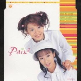 Paix2/風のように 春のように 【CD】