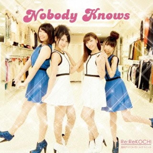りりこち/Nobody Knows 【CD】