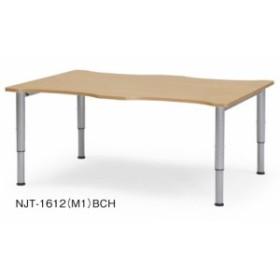 アイコ  福祉対応テーブルNJT-1612