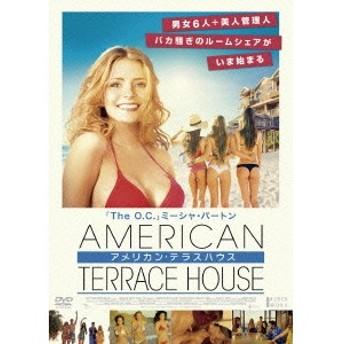アメリカン・テラスハウス 【DVD】