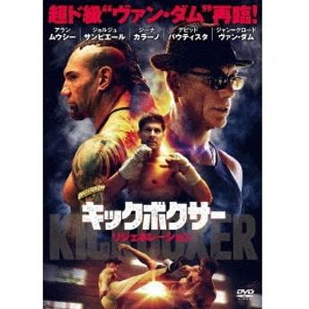 キックボクサー リジェネレーション 【DVD】