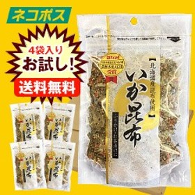 【全国送料無料】【ネコポス】 澤田食品  いか昆布  80g×4袋入