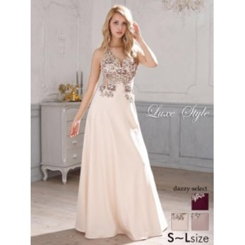 キャバ ドレス キャバドレス LuxeStyle 15049 ヴィンテージローズ刺繍Aラインロングドレス ドレス 二次会 花嫁 誕生日 ベージュ ピンク