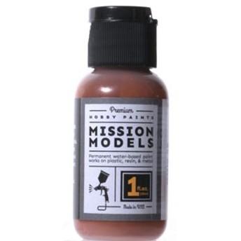 ミッションモデルズペイント 標準的サビ色【MMW-005】塗料 【返品種別B】