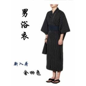 メンズ 三柄 薄手 ホームウェア シンプル 新入荷 通気 綿質 浴衣 紳士用 男性用 ゆかた 二点セット ベルト付き