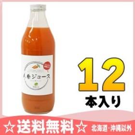 イー・有機生活 人参ジュース 1L 瓶 12本 (6本入×2 まとめ買い)