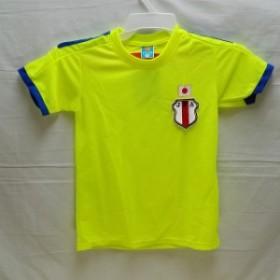 子供用 K040 14 日本代表 黄色 ゲームシャツ パンツ付 /サッカー/キッズ/ジュニア/ユニフォーム/上下セット