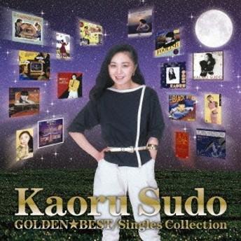 須藤薫/ゴールデン☆ベスト 須藤薫 シングル・コレクション 【CD】