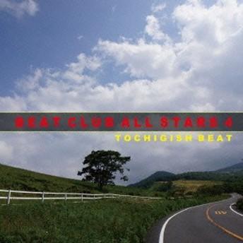 (V.A.)/BEAT CLUB ALL STARS 4 TOCHIGISH BEAT 【CD】