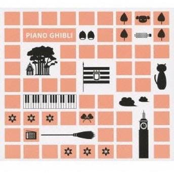 エリザベス・ブライト/ピアノジブリ 【CD】