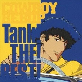菅野よう子とシートベルツ/Tank! THE! BEST! 【CD】
