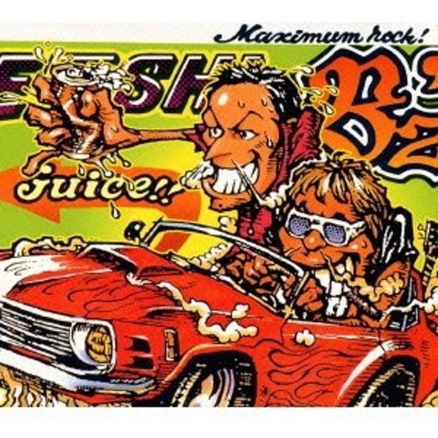 B'z/juice 【CD】 通販 LINEポイント最大1.0%GET | LINEショッピング ...